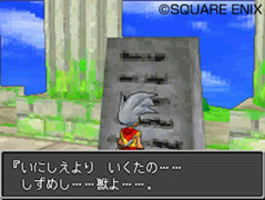 dragon quest monsters joker ds 001 Dragon Quest Monsters Joker