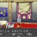 dragon_quest_monsters_joker_ds_002