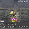 dragon_quest_monsters_joker_ds_005
