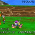 dragon_quest_monsters_joker_ds_006