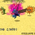 dragon_quest_monsters_joker_ds_011
