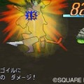 dragon_quest_monsters_joker_ds_012
