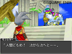 raremonster Dragon Quest Monsters Joker