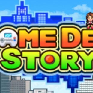 Game Dev Story