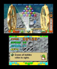 puzzle bobble universe nintendo 3DS 008 184x224 Puzzle Bobble Universe