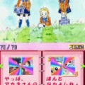 pretty_cure_ds_008