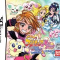 pretty_cure_ds_jaquette_jap