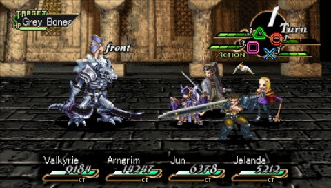 ValkyrieProfile Lenneth PSP 001 Valkyrie Profile Lenneth
