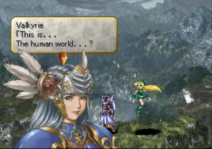 valkyrie profile playstation 004 e1334478021439 298x209 Valkyrie Profile