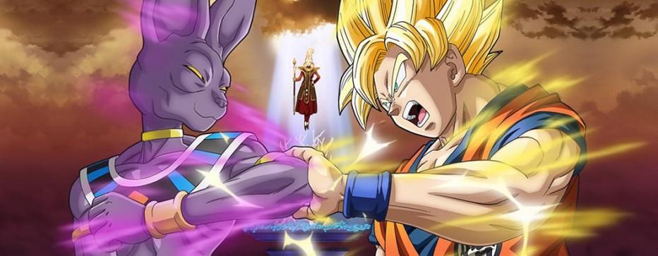 Dragon Ball Z : Battle for Gods
