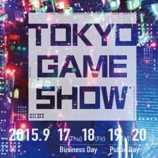 Tokyo Game Show 2015 – Avis et retours
