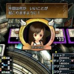 itadaki_street_final_fantasy_vii_tifa