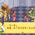 kingdom_hearts_com_final_fantasy_vii_04