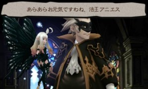 Bravely-Second-screenshot