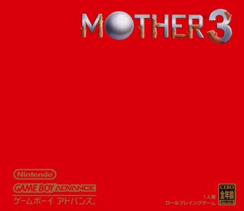 archaic_bilan_2015_mizakido_top_mother_3