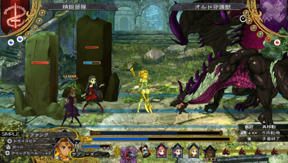 Grand Kingdom dragon a