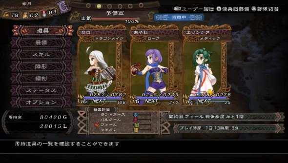 Grand Kingdom dragon mage team