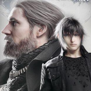 TGS 2016 : Le stand Square Enix