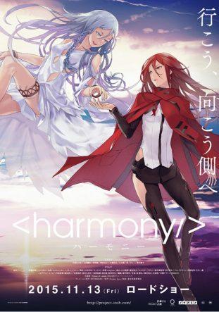 utopiales_2016_harmony