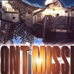 Front Mission 1st