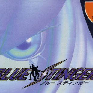 Survivance  #15 : Blue Stinger