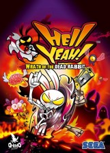 Hell-Yeah_Cover