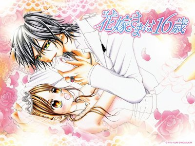 manga_jeunes_mariés_01