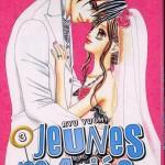manga_jeunes_mariés_05
