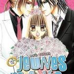 manga_jeunes_mariés_06