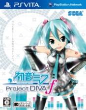 NextHatsuneMiku-ProjectDiva_PS_Vita_Jaquette_001