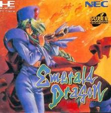 emerald_dragon_pc-engine