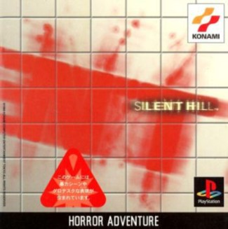 survivance_silent_hill_jap