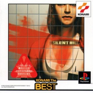 survivance_silent_hill_jap_the_best