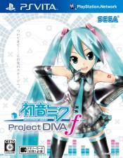 Project Diva f boxart