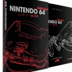 nintendo64_anthologie_collector
