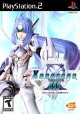 Xenosaga 3 Jaquette