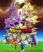 dbz-battle-of-gods-affiche