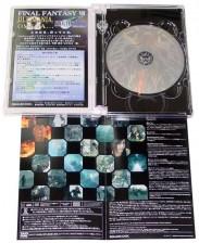 ffviiac-dvdle-dvd