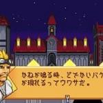 kingdom_hearts_com_final_fantasy_vii_05