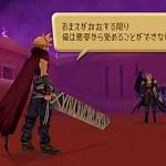 kingdom_hearts_final_mix_sephiroth_cloud_02
