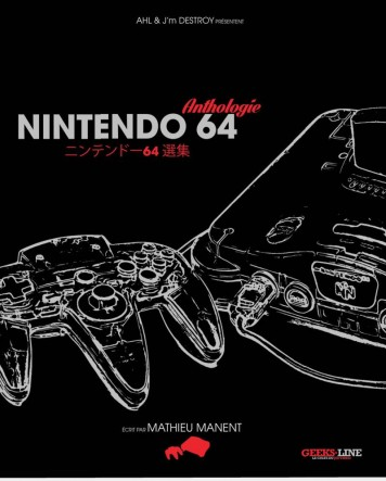 nintendo-64-antholigie