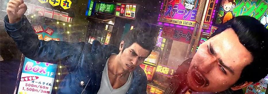 Preview : Ryū ga Gotoku 6