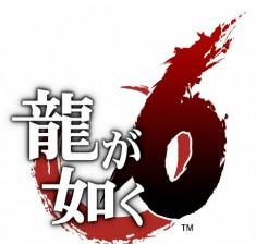 yakuza6-logo
