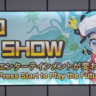 Compte-rendu du Tokyo Game Show 2016