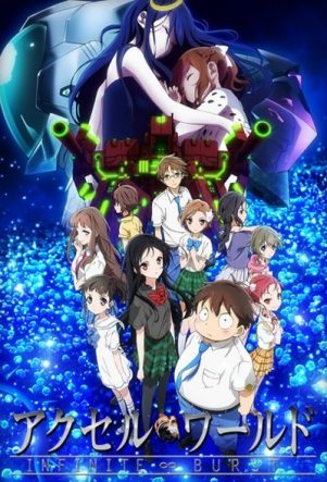 utopiales_2016_accel_world_infinite_burst