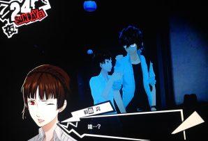 Persona 5 Makoto b
