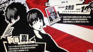 Persona 5 coop makoto
