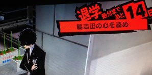 Persona 5 limited time