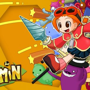Gurumin : A Monstrous Adventure