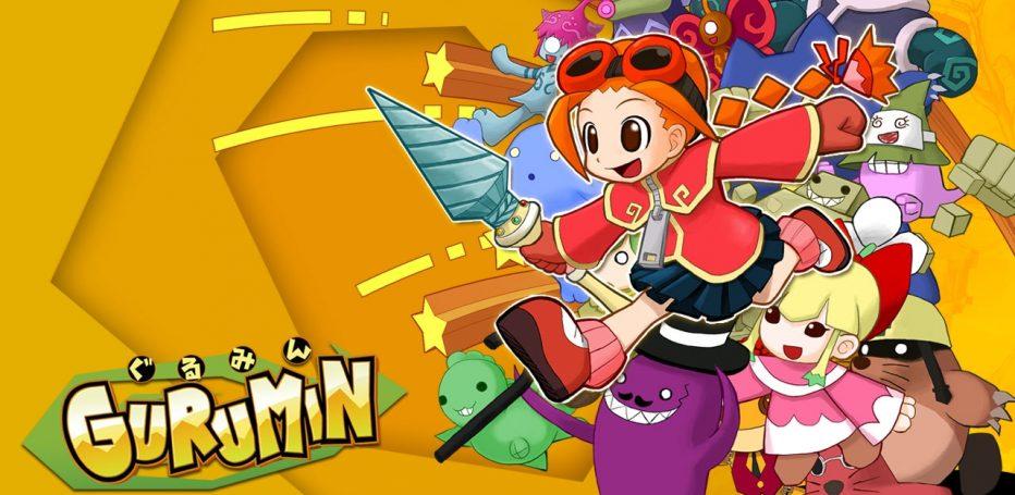 Gurumin : A Monstrous Adventure